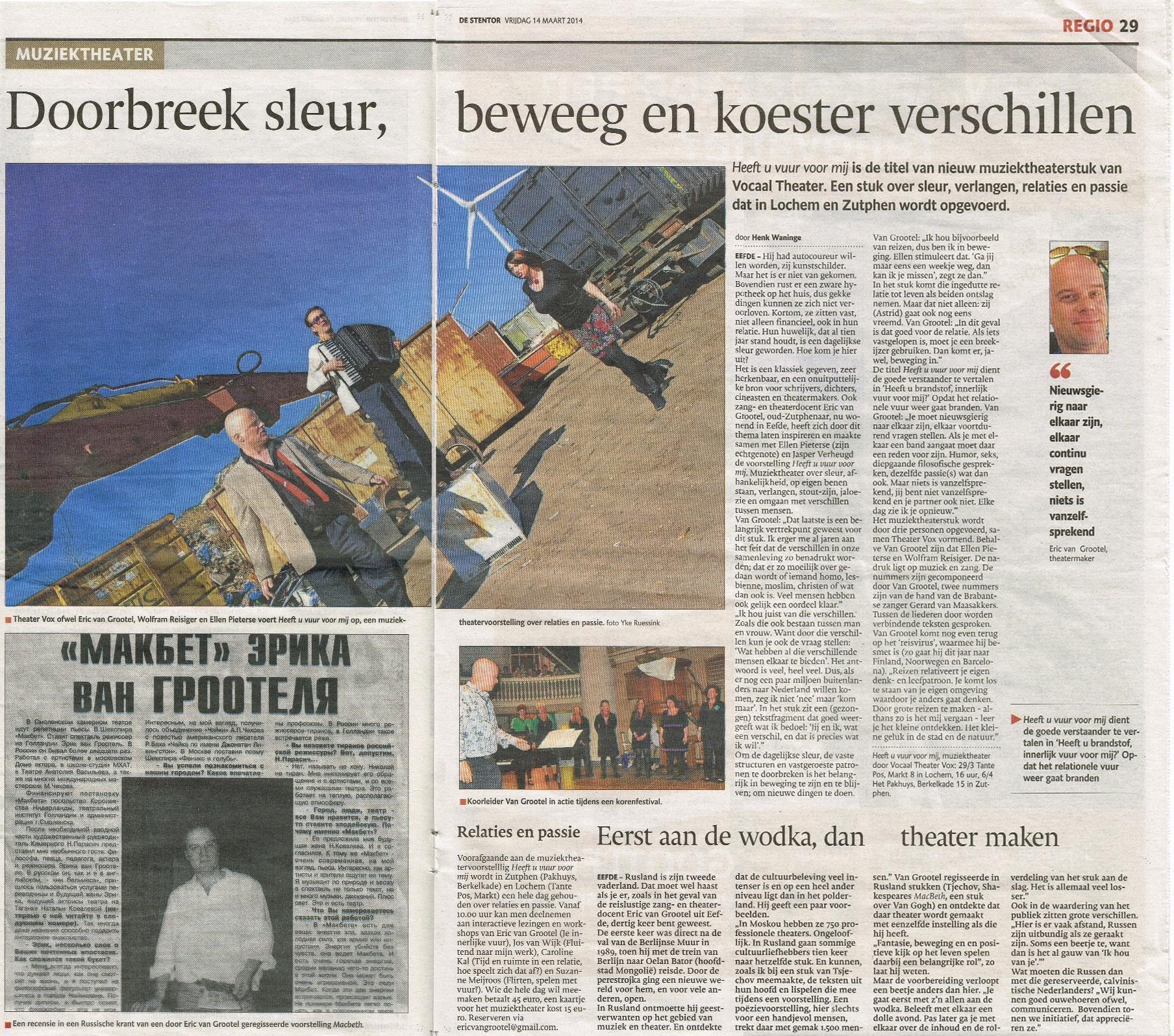Interview met Henk Waninge in de Stentor